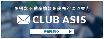 CLUB ASIS